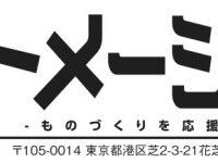 オートメーション新聞タイトル20141203