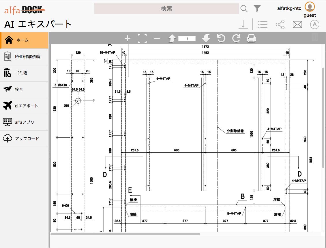自動保管・・PDF_図面