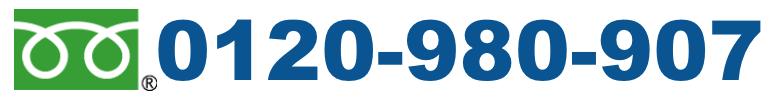 スクリーンショット 2020-04-16 15.10.16