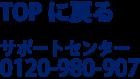 alfaTKG Co.,Ltd.