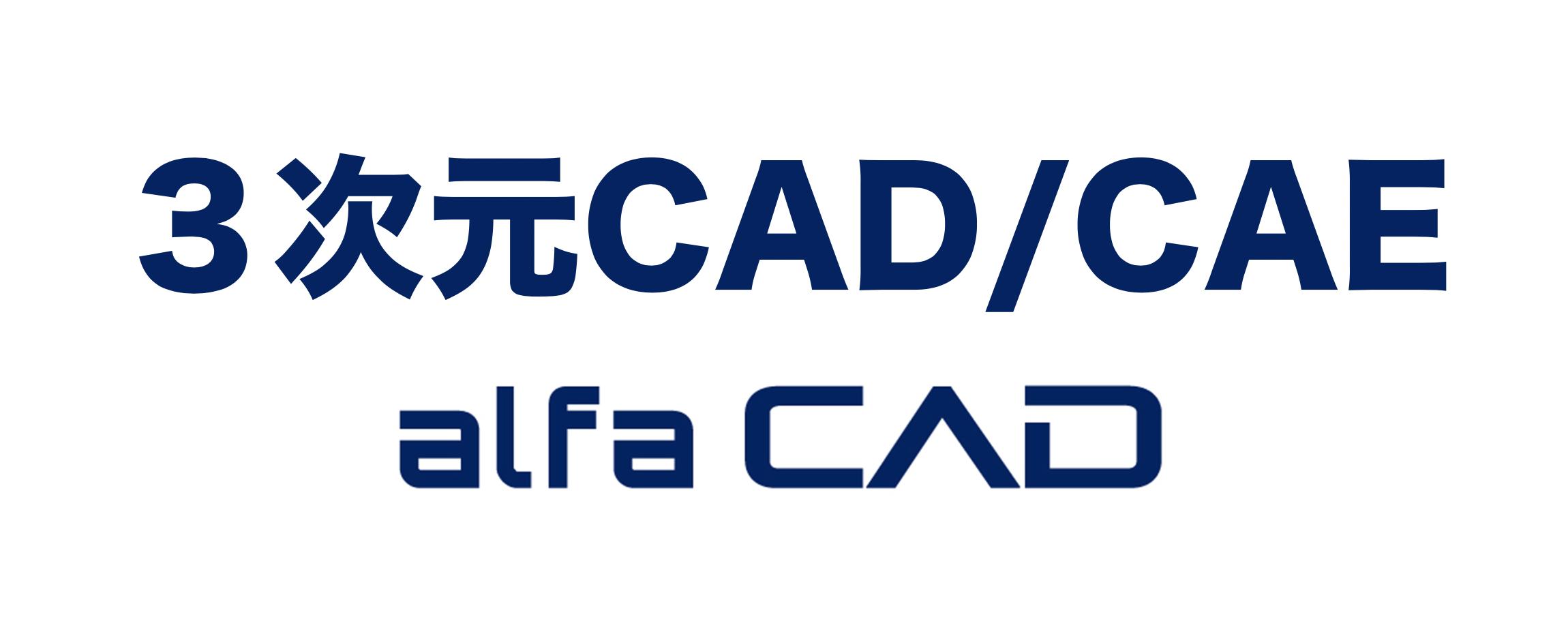 alfacadb1_1